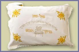 circumcision bris milah pillow dr ari greenspan